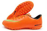 Сороконожки подростковые Nike оранжевые