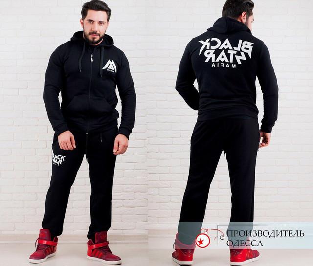 d4465389eb87 ... мужские спортивные костюмы от нашего магазина станут просто необходимым  элементом одежды для каждого мужчины. Согласитесь, что сейчас сложно  представить ...