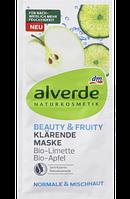 Alverde маска для лица Beauty & Fruity Bio-Limette Bio-Apfel, 2х7,5 мл