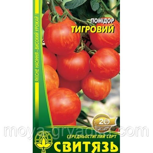 Насіння томатів Тигровий 0, 1г
