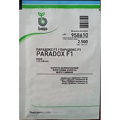 Семена капусты Парадокс F1 (Бейо/Bejo), 2500 семян — поздняя (140 дней), для хранения, белокочанная
