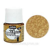 Краскa Pebeo Fantasy Moon старое золото