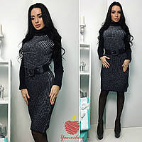 Стильное платье с поясом (в комплекте) Вязанный трикотаж Шерсть с акрилом  яс№ 9290