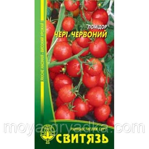 """Насіння томатів Черi червоний 0,1г ТМ""""Свитязь"""""""
