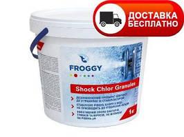 Быстрорастворимый хлор в гранулах ChloriShock G140 1 кг