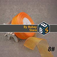 Лента органза 2,5 см. 46м./моток (Апельсин)