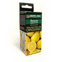 Эфирное масло Лимона натуральное Индия