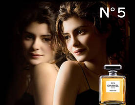 Chanel N5 парфюмированная вода 100 ml. (Шанель № 5), фото 2