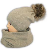 Набор зимний женский, шапка с шарфом-хомутом