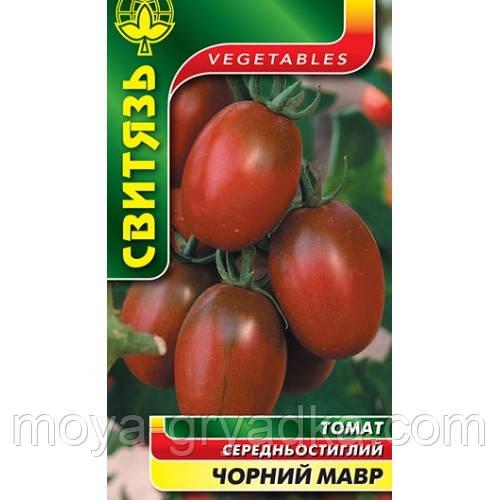 Чорний Мавр, томат 0,1г(сс)(вис.сливк) СВ