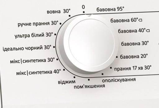 Выбор программ производится с помощью поворотной ручки расположенной в  центре панели управления. f485575430644