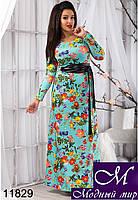 Женское принтованное платье в пол цвета ментол (48, 50, 52, 54) арт. 11829