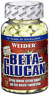 Weider Beta-Glucan 120 caps