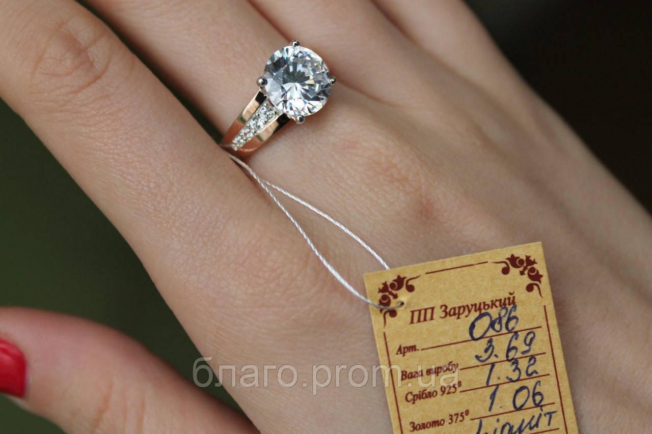 Серебряное кольцо с накладками золота и большим камнем 8567184965fa3
