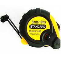"""Рулетки измерительные """"Standard"""" (5 метров) с фиксатором"""