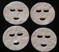 Одноразовая  маска для лица парафинотерапия Упаковка 50шт