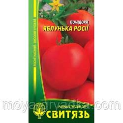 Томат Яблунька Росії, 0, 1г