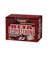 Weider Beta-Ecdysterone 84 caps