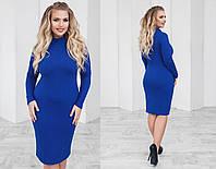 Стеганное теплое женское платье до колен больших размеров до 56-го синее