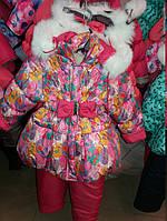 Зимний комбинезон для девочек Колокольчик, от 1 до 4-х лет