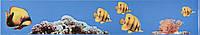 Фриз Атем Monocolor Fish 400x70