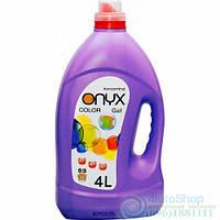 Гель для стирки Onyx Color 4 л