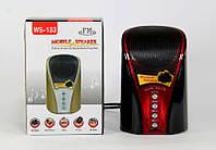 Блютуз колонка для телефона SPS WS 133+BT: Bluetooth, USB/SD, 3,5 mini jack, ответ на звонок