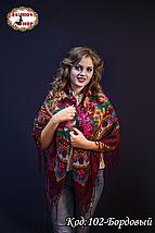 Бордовый украинский платок Королева, фото 2
