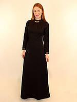 Черное строгое длинное платье с кожаным воротничком и манжетами 44-46 р