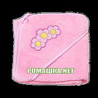 Детское махровое (очень длинная петля) уголок-полотенце после купания 95х95 см ТМ Ярослав 3073 Розовый
