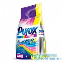 Стиральный Порошок Purox Color 5Кг