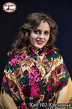 Украинский кремовый платок Королева, фото 2