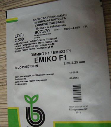 Семена капусты Эмико F1 (Бейо/Bejo), 2500 семян — средне-поздняя (67-72 дня), пекинская, фото 2