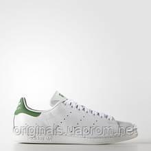 Кроссовки Adidas Originals STAN SMITH женские B24105