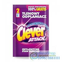 Пятновыводитель Clever Attack Порошок 60Г