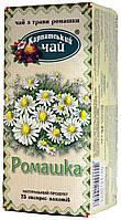 """Чай травяной Карпатський """"Ромашка"""" 25пак."""