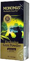 Чай зелёный байховый Мономах Gun Powder 25п