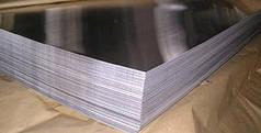 Лист алюминиевый АД0 (1050) 2.0х1500х4000мм
