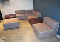 Модульный секционный диван состоящий из отдельных пуфов изготовление на заказ