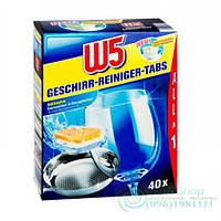 W5 Geschirr Reiniger Таблетки Для Посудомоечной Машины 40 Шт