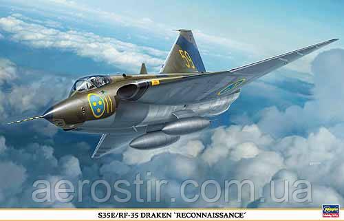 Saab S-35E/RF-35 Draken 'Reconnaissance' 1/48 HASEGAWA 09872