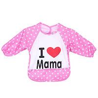 Слюнявчик с рукавами «I Love Mama» (розовый)