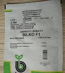 Семена капусты Билко F1 (Бейо/Bejo), 2500 семян — средне-поздняя (67-72 дня), пекинская. СРОК до 11.2016г. !!!