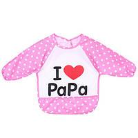 Слюнявчик с рукавами «I Love Papa» (розовый)