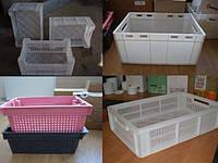 Ящики б/у для фарша, колбасных изделий, мяса, молочной продукции и др.