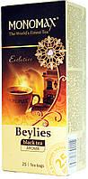 Чай чёрный байховый Мономах Beylies 25п