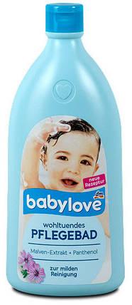 Шампунь Babylove с экстрактом ромашки 250мл, фото 2