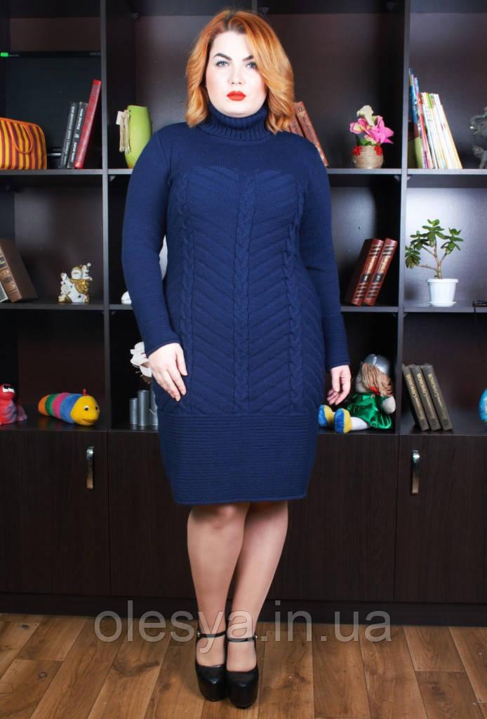 Платье вязанное  большого размера Нимфа Размеры 48- 62