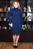 Платье вязанное  большого размера Нимфа Размеры 48- 62, фото 1