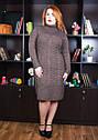 Платье вязанное  большого размера Нимфа Размеры 48- 62, фото 2